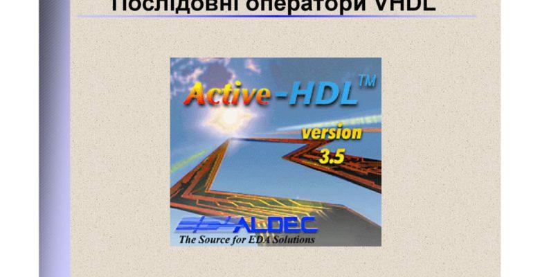 thumbnail of VHDLLek4