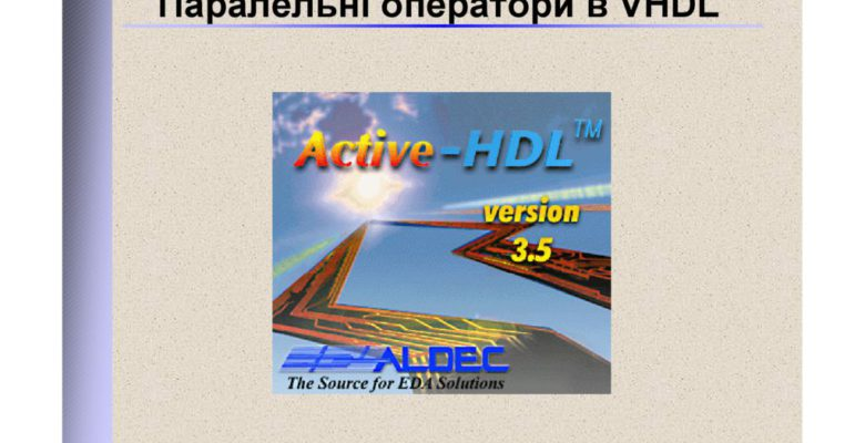 thumbnail of VHDLLek5