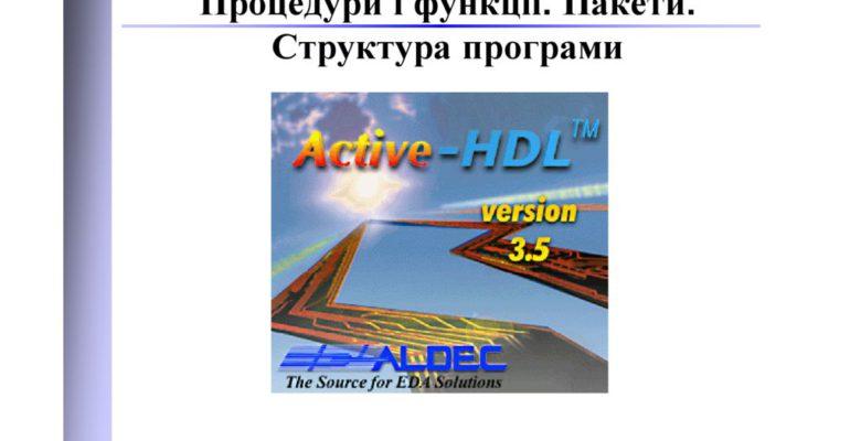 thumbnail of VHDLLek6