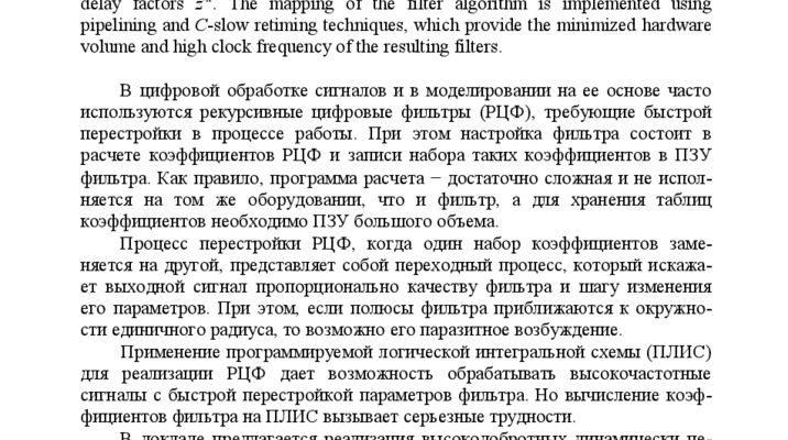 thumbnail of SIM10_Sergiyenko