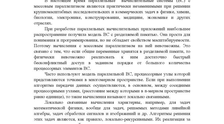 thumbnail of Kanevsky