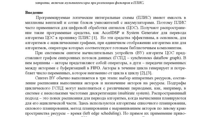 thumbnail of Serg_Minsk07