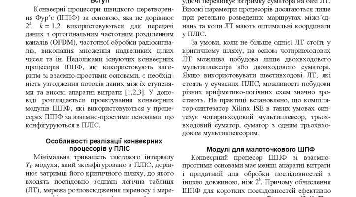 thumbnail of Sergiyenko-DFT