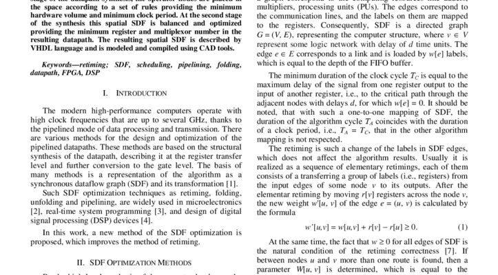 thumbnail of Sergiyenko_IEEE17