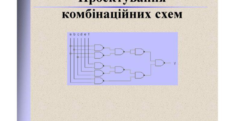 thumbnail of VHDLLek11
