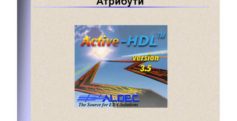 thumbnail of VHDLLek7
