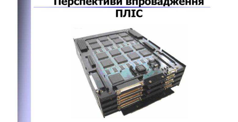 thumbnail of VHDLlek16