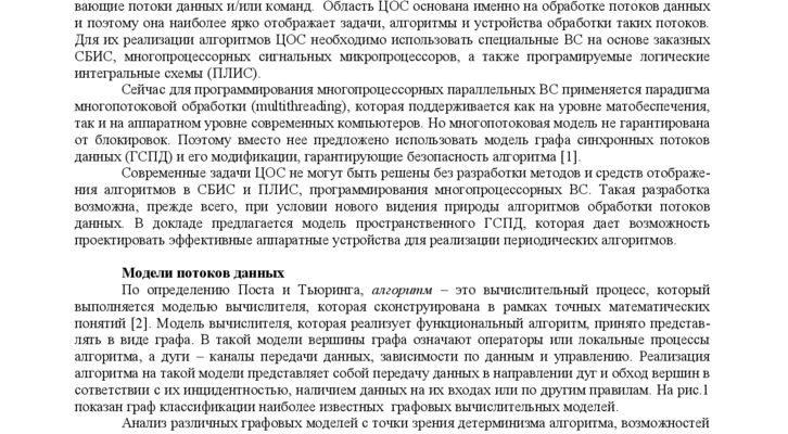 thumbnail of Caf50_Sergiyenko