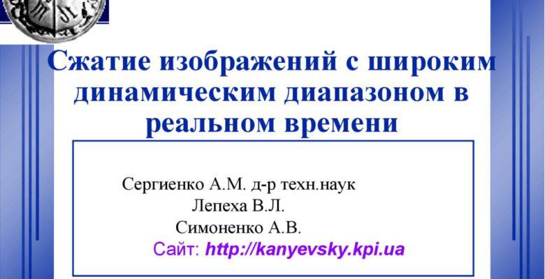 thumbnail of Serg_HDR16_ru