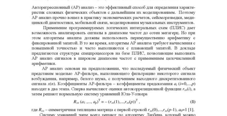 thumbnail of SIM08_Sergiyenko